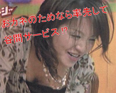 Miho2_1