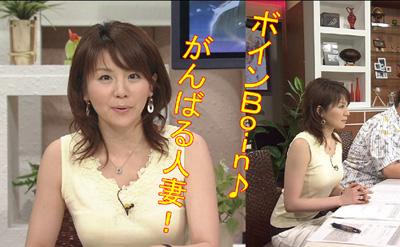 Miho5